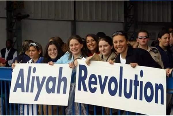 Aliah Revolution = maahanmuutto vallankumous